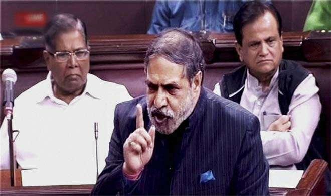 नोटबंदी की जानकारी 'लीक' होने की जांच हो: कांग्रेस - India TV