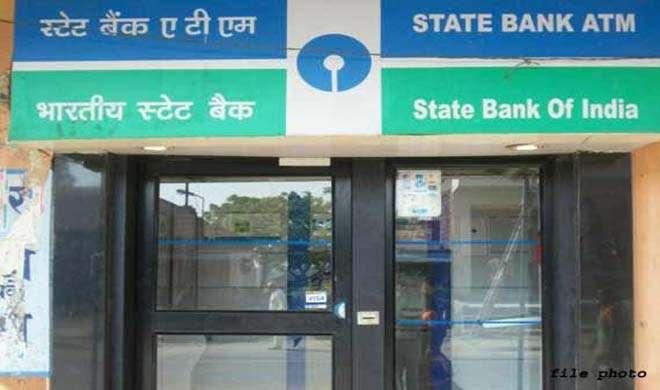 12 ATM से 1 करोड़ 22 लाख पुराना रुपया लेकर कर्मचारी फरार