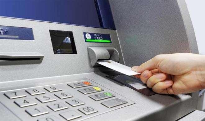 देश के 82,000 ATM में नए नोटों के मुताबिक बदलाव किए गए: वित्त मंत्रालय - India TV