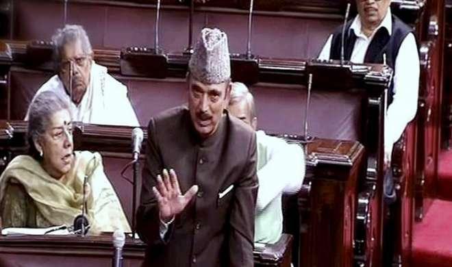 आजाद के कथित विवादित बयान के मुद्दे को लोकसभा में उठाया गया - India TV