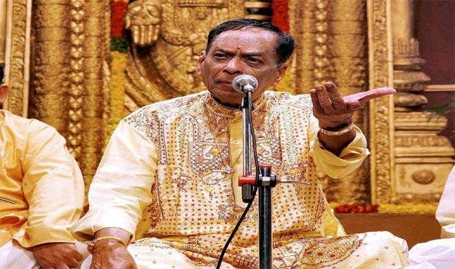 कर्नाटक संगीत के प्रसिद्ध गायक एम बालमुरली कृष्ण का निधन