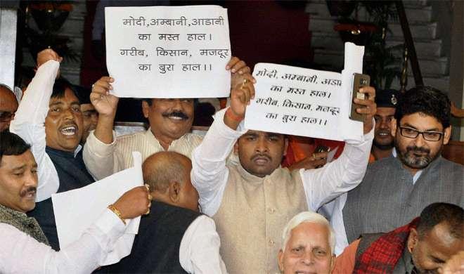 बिहार विधानसभा में नोटबंदी, कानून व्यवस्था को लेकर हंगामा - India TV