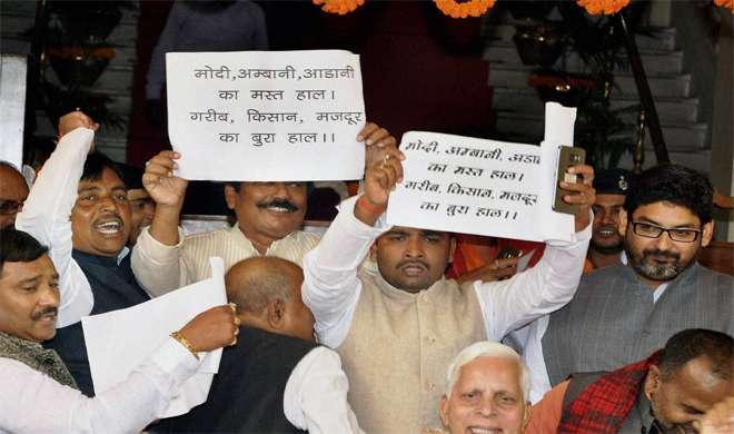 बिहार विधानमंडल में नोटबंदी, कानून-व्यवस्था पर हंगामा - India TV