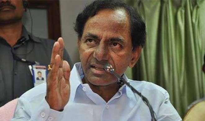 तेलंगाना के मुख्यमंत्री चंद्रशेखर राव ने नोटबंदी का स्वागत किया - India TV