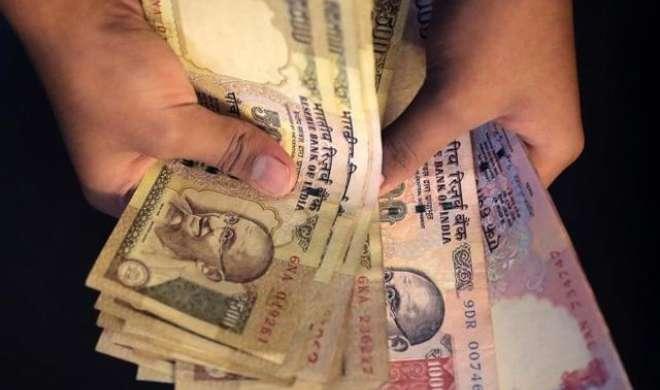 नोटबंदी के बाद बैंकों में जमा हुए 8.45 लाख करोड़ रुपये के पुराने नोट