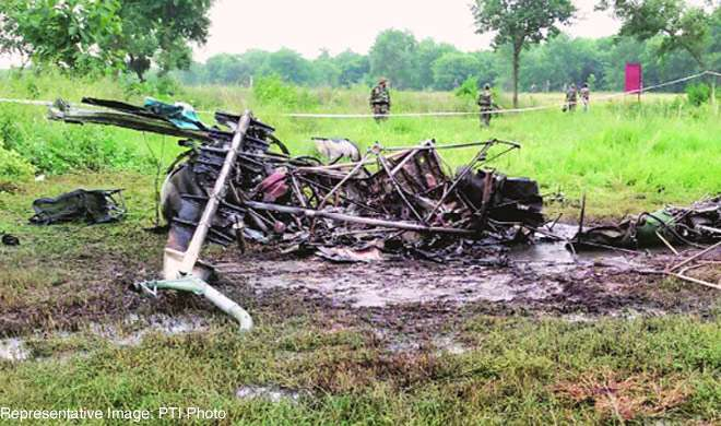 पश्चिम बंगाल: क्रैश हुआ आर्मी का चीता हेलिकॉप्टर, 3 अफसरों की मौत