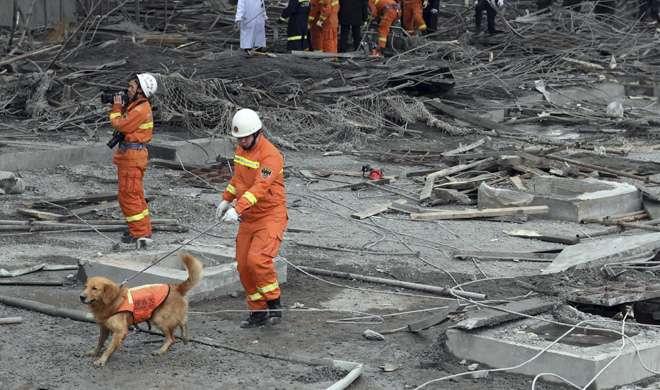 चीन: पावर स्टेशन दुर्घटना में मृतकों की संख्या बढ़कर 74 हुई - India TV