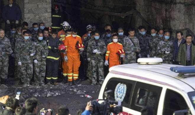 चीन: क्विटेहे में कोयला खदान दुर्घटना में 22 खननकर्मी फंसे