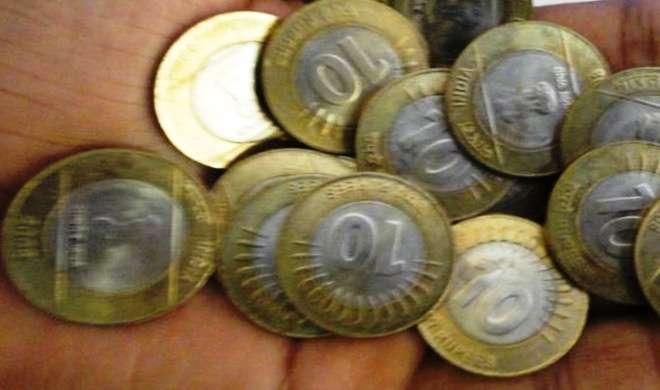 RBI ने 10 रुपये के नकली सिक्के के चलन में होने की झूठी अफवाह को किया खारिज - India TV