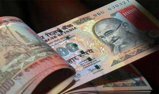 जन धन खातों में 64,000 करोड़ रुपये से ज्यादा रकम जमा - India TV