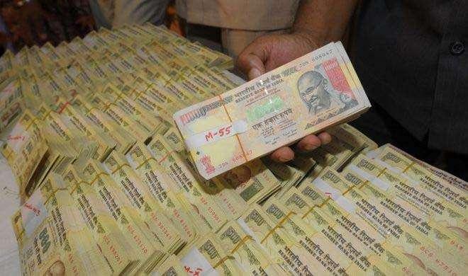 1000 और 500 के नोट इस्तेमाल करने की मियाद 30 नवंबर तक बढ़ सकती है: सूत्र - India TV