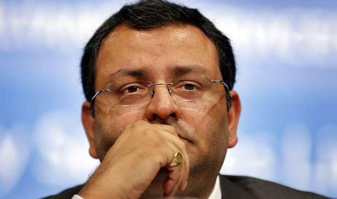 साइरस मिस्त्री ने कंपनी को काफी नुकसान पहुंचाया: टीसीएस - India TV