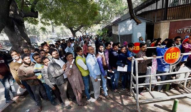 नोटबंदी: दिल्ली में बैंक की कतार में खड़े 49 वर्षीय व्यक्ति की मौत - India TV