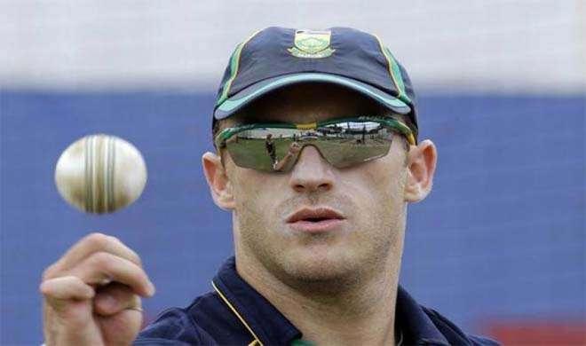 प्लेसिस बॉल टेम्परिंग के दोषी करार, एडिलेड में खेलेंगे - India TV