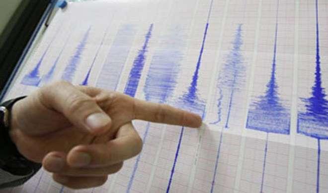 भूकंप के कारण पोलैंड की खान में 2 खननकर्मियों की मौत, 7 लापता - India TV