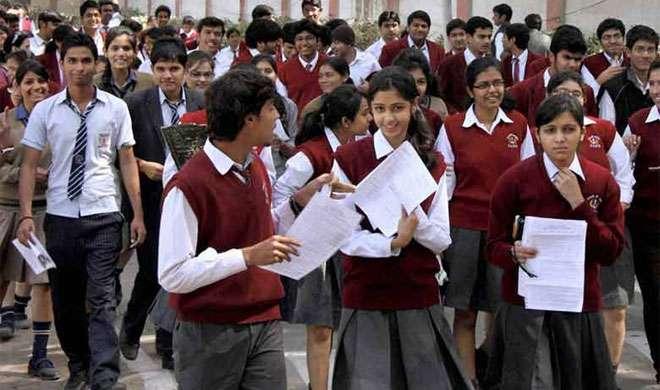हरियाणा बोर्ड एग्जाम रिजल्ट: कक्षा 10 और 12 के लिए BSEH results यहां देखें - India TV