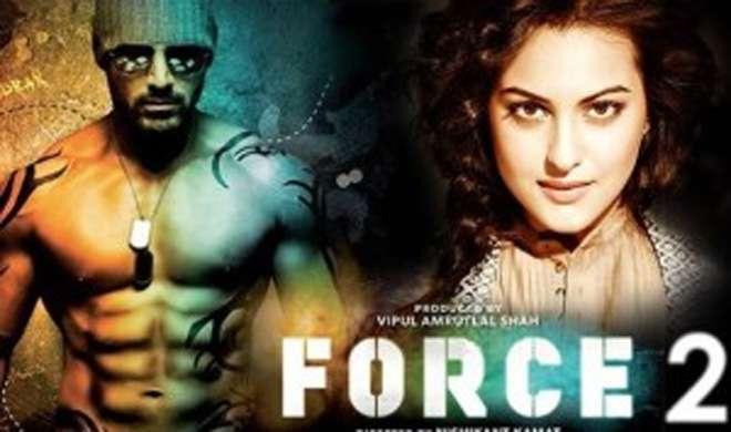 नोटबंदी के बावजूद फोर्स-2 ने दिखाया दम, की अच्छी कमाई - India TV