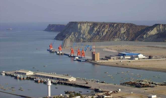 ग्वादर में चीनी नौसेना के जहाज तैनात किए जाएंगे: पाक नौसेना अधिकारी - India TV