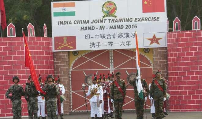 पुणे में भारत-चीन सेना का संयुक्त प्रशिक्षण अभ्यास