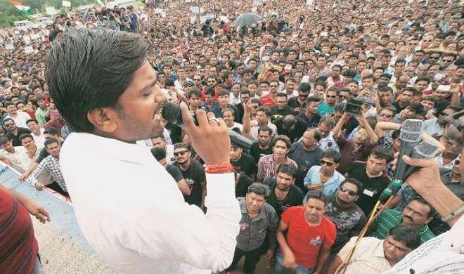 हार्दिक ने नोटबंदी पर साधा निशाना, भाजपा को उखाड फेंकने का संकल्प - India TV