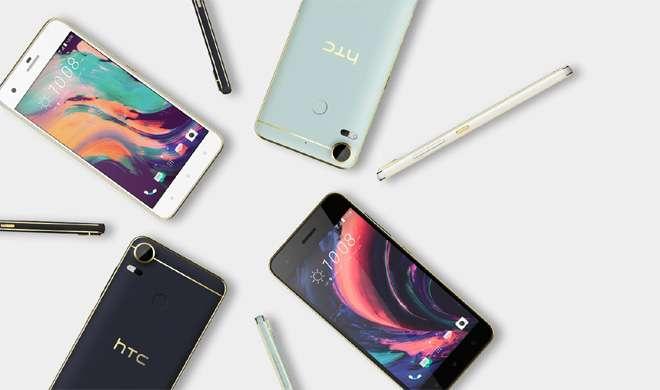 लॉन्च हुआ HTC डिजायर 10 प्रो स्मार्टफोन, जानें इसकी खासियतें - India TV