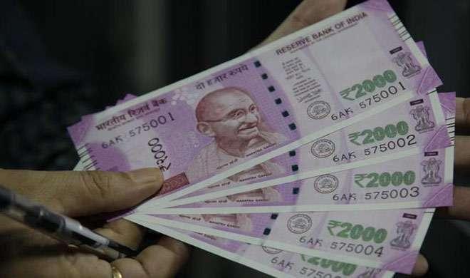 RBI करेगा नेपाल और भूटान में नोट बदलने के लिए टास्क फोर्स का गठन - India TV