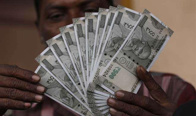 नोटबंदी के बाद जन-धन खातों में 21 हजार करोड़ रुपये जमा कराए गए - India TV