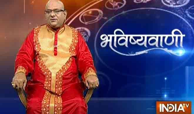 सोमवार: इस राशि के जातकों के लिए आज का दिन होगा लकी - India TV