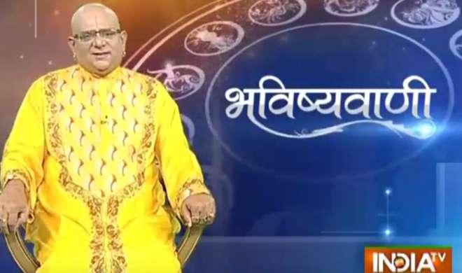 शुक्रवार: आज कोई भी काम सोच-समझकर करें, हो सकता है भारी नुकसान - India TV