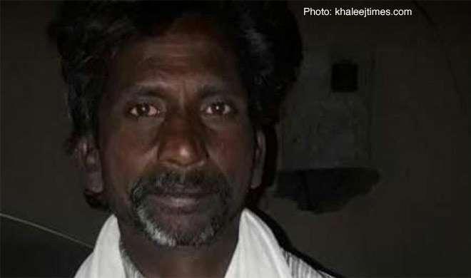दुबई: इंसाफ की उम्मीद में 1,000 किलोमीटर पैदल चला भारतीय - India TV