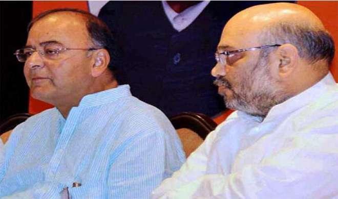 नोटबंदी: अमित शाह ने वित्त मंत्री जेटली से संसद भवन में की मुलाकात - India TV