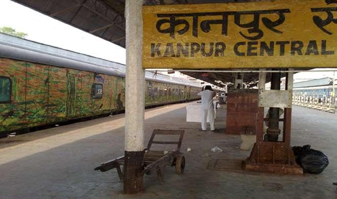 कानपुर: बम की धमकी के बाद सेंट्रल रेलवे स्टेशन पर हुई सभी ट्रेनों की तलाशी - India TV