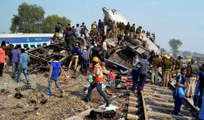 कानपुर रेल दुर्घटना : मृतकों की संख्या बढ़कर 142 हुई - India TV
