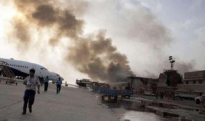 कराची एयरपोर्ट हमला: पाक ने DNA जांच के लिए हमलावरों के शव कब्र से निकाले