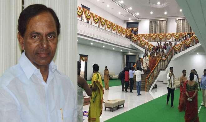 तेलंगाना के CM का 50 करोड़ का बंगला, बुलेटप्रूफ बाथरूम वाले इस बंगले के बारे में जानिए खास बातें - India TV
