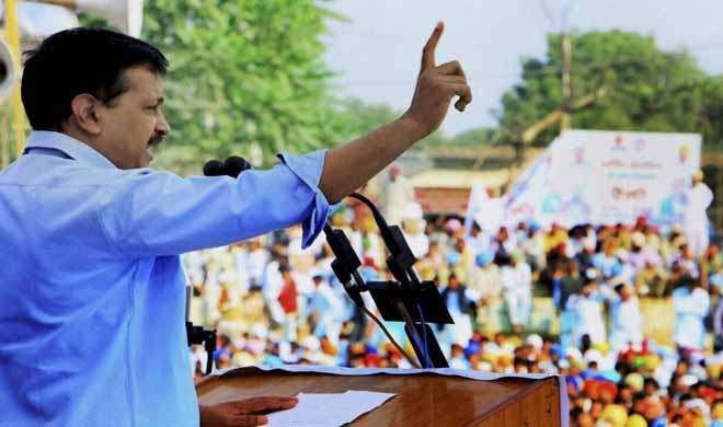 मेहनत की कमाई जमा करा रहे हैं लोग, काला धन नहीं: केजरीवाल - India TV