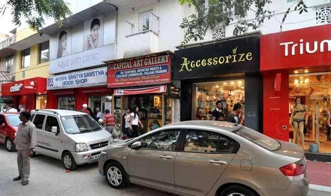 देश का सबसे महंगा रिटेल बाजार है दिल्ली का खान मार्केट - India TV