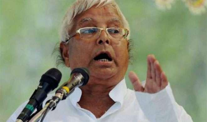 लालू ने PM मोदी से पूछा, नोटबंदी से 50 लोग मरे, जिम्मेवार कौन? - India TV