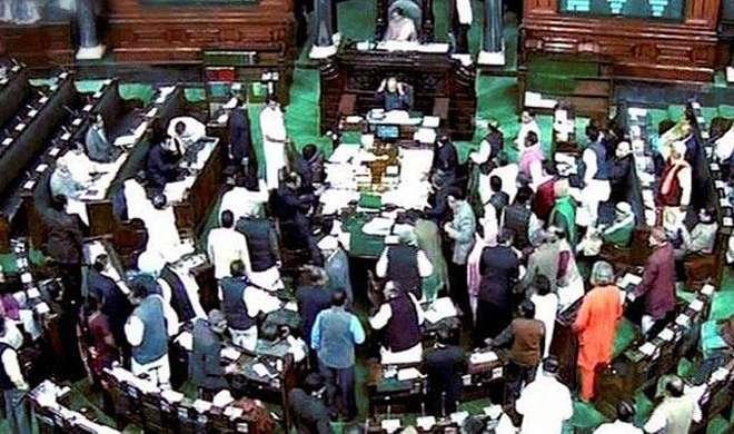 नोटबंदी के मुद्दे पर लोकसभा में विपक्ष का हंगामा, सरकार चर्चा को तैयार - India TV
