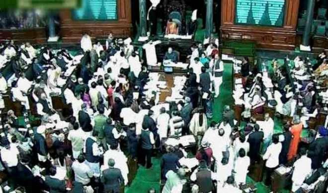 लोकसभा की कार्यवाही कल तक के लिए स्थगित - India TV