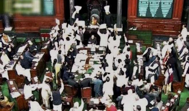 नोटबंदी पर लोकसभा में विपक्ष का हंगामा, कार्यवाही पूरे दिन के लिए स्थगित - India TV