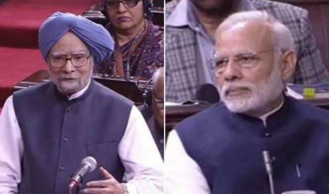 'नोटबंदी से आम लोगों को नुकसान, जीडीपी 2 फीसदी घटेगी' - India TV