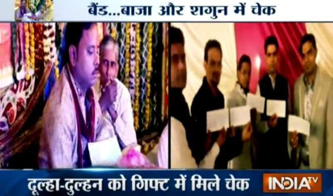 Video: बैंड, बाजा और शगुन में चेक, मथुरा में हुई कैशलेस शादी - India TV