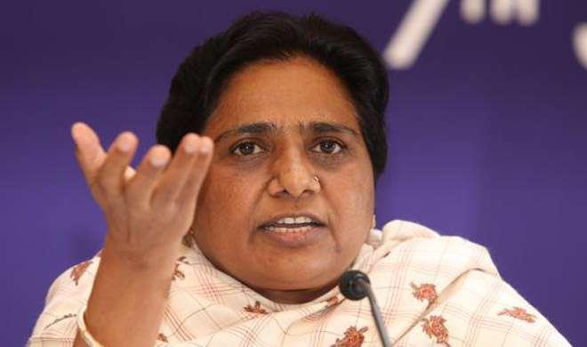 PM मोदी से मुद्रा संकट सुलझाने को कहें राष्ट्रपति: मायावती - India TV
