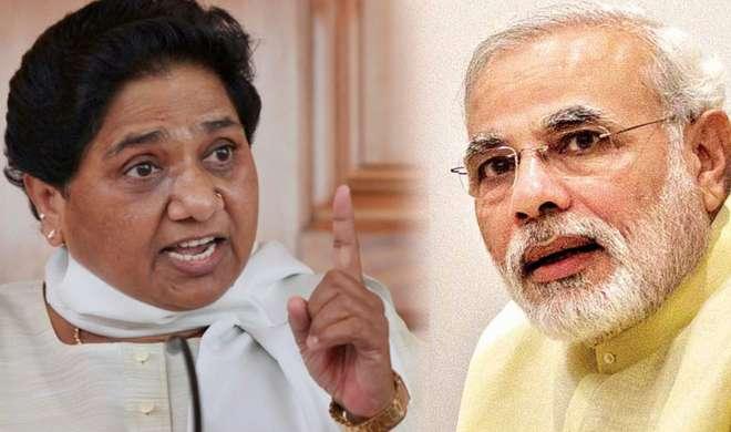 नोटबंदी पर सर्वेक्षण फर्जी, प्रायोजित: मायावती - India TV