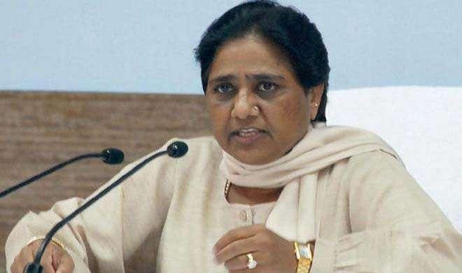 पूरे देश में अफरा-तफरी, आर्थिक इमरजेंसी जैसे हालात: मायावती - India TV