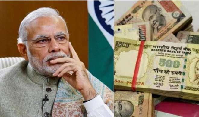 नोटबंदी का बचाव करते हुए भावुक हुए प्रधानमंत्री मोदी - India TV
