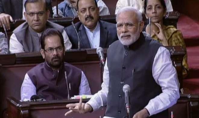राज्यसभा में मोदी स्वयं गये विपक्षी नेताओं के पास, की बातचीत - India TV