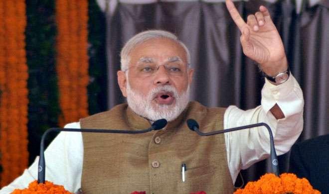 चुनावों में BJP के प्रदर्शन के बाद मोदी बोले, 'जनता को भ्रष्टाचार बर्दाश्त नहीं' - India TV