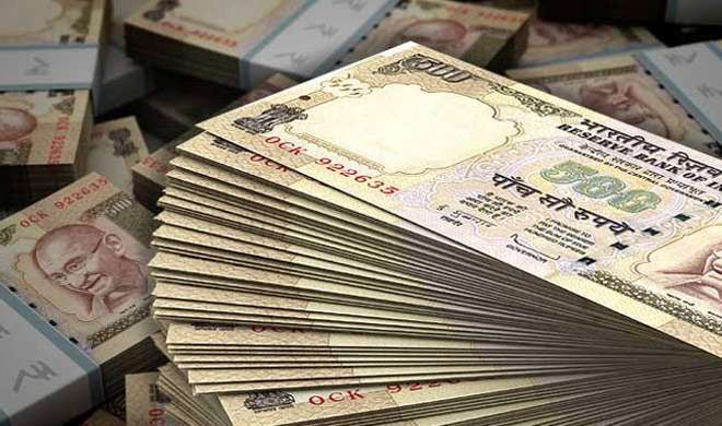 प्रदर्शनों को हवा देने के लिए कश्मीर भेजा जा रहा है अवैध धन: सरकार - India TV